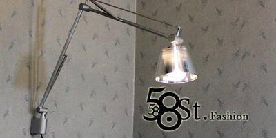 【58街燈飾-台北館】義大利設計師款式「Archimoon K with Base 雙節壁燈」,複刻版。GK-299
