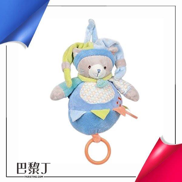 Baby Nat. 晚安! 愛唱歌的尼諾音樂熊-藍色 18cm【巴黎丁】