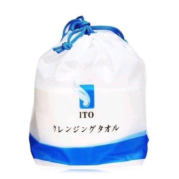 環保一次性純棉加厚美容潔面巾