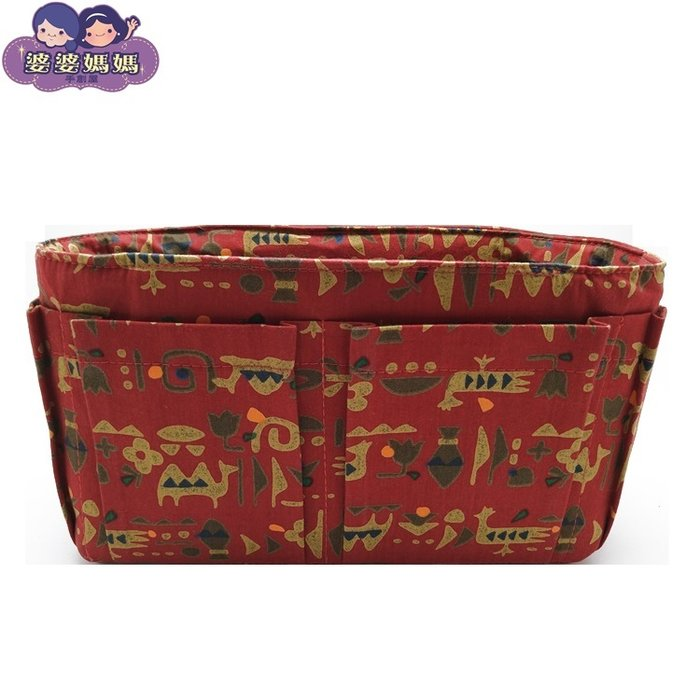 【露西小舖】婆婆媽媽╭*手作限量(駱駝與公雞,中H)❤日雜熱銷款❤袋中袋包中包收納袋收納包多功能袋多功能包袋整理包分類包