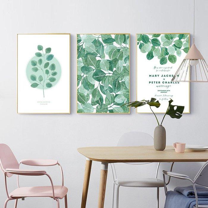三幅一組油畫布 小清新綠色植物葉子 畫芯/畫布/30X40☺暖暖屋☺傢居藝術館