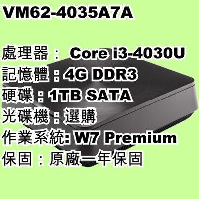 5Cgo【權宇】ASUS 華碩 Vivo VM62-4035A7A 小主機 i3-4030U/ W7p/ 1T 會員扣5% 台北市