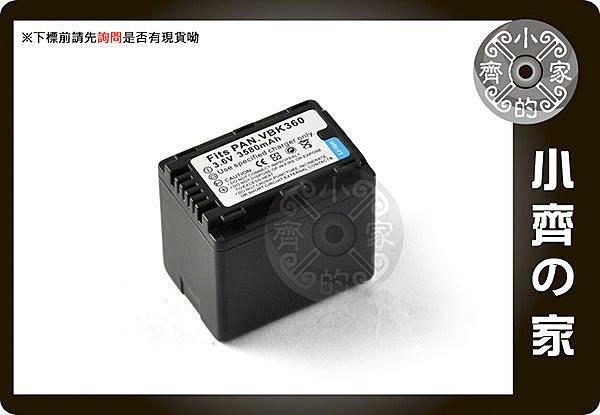 P牌 HDC-HS60 TM60 SD60 H85 T55 T50 VBK360 電池 小齊的家