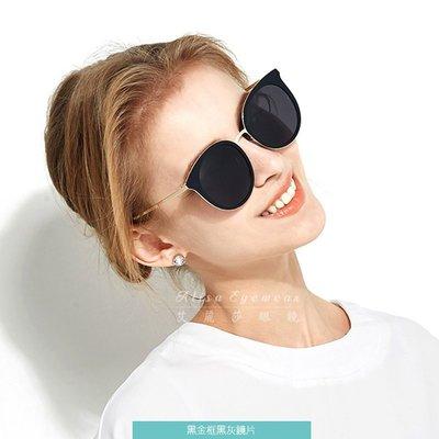 【艾麗莎】女士偏光太陽眼鏡 抗UV400法國精品TR90超輕量金屬貓眼圓框墨鏡 限量特價新款復古經典外型明星時尚O331