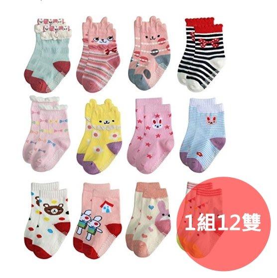 《FOS》美國 Deluxe 兒童 棉質 襪子 0-5歲 12入組 女生款  防滑 彈力 童裝 幼童 嬰兒 上學 送禮