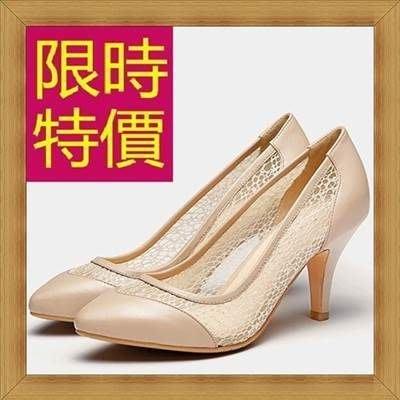 高跟鞋 女鞋子-撫媚典雅潮流女休閒鞋2色53x83[韓國進口][米蘭精品]