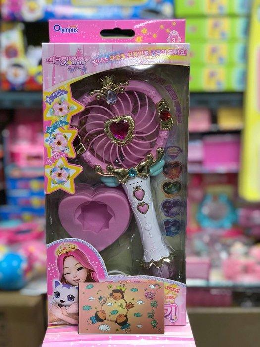 『※妳好,可愛※』小公主魔法聲光風扇 手持風扇 兒童生日禮物