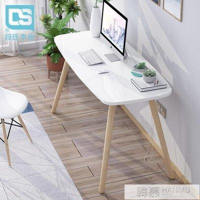 ins北歐簡約家用電腦台式書桌學生寫字台辦公現代臥室小戶型桌子  IGO