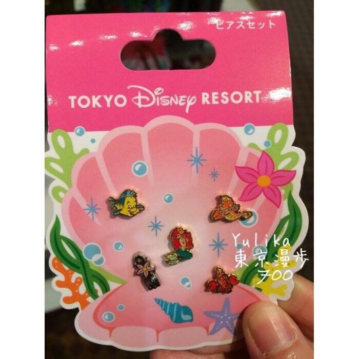 (🉐️特價)YULIKA東京漫步 日本迪士尼樂園限定 愛麗絲/小美人魚/玩具總動員/美女與野獸 耳環組 (現貨)