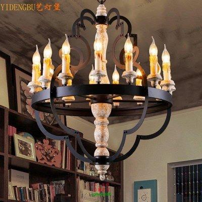 【美學】復古木藝吊燈美式客廳吊燈工業風餐廳吊燈美式鐵藝酒吧吊燈MX_42