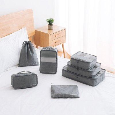 加厚款 牛津布料 束口袋 收納袋七件組 旅行收納袋 旅行袋 壓縮袋 包中包 收納包 鞋袋【RB531】