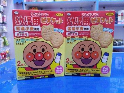 日本-不二家麵包超人幼兒餅乾(84g)