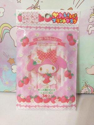 【現貨】日本 草莓美樂蒂兒童口罩