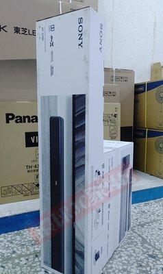 [環球3C家電]SONY HT-G700 新竹可自取 公司貨 Soundbar 另售HT-Z9F