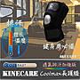 Coolmax日本Opelon四彈簧可調式運動長護膝 ...