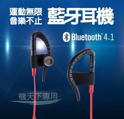 ►阿檳仔小舖◄alfastar運動智能防水藍芽A2DP耳機 SH360A 4級專業防水 耳掛式入耳式 防水藍芽