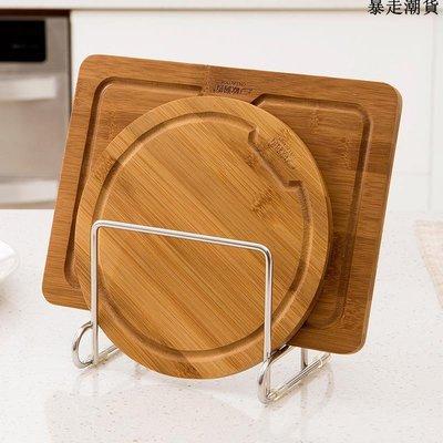 精選 不銹鋼多功能菜板架簡易鍋蓋架廚房收納架放鍋蓋的架子廚房置物架