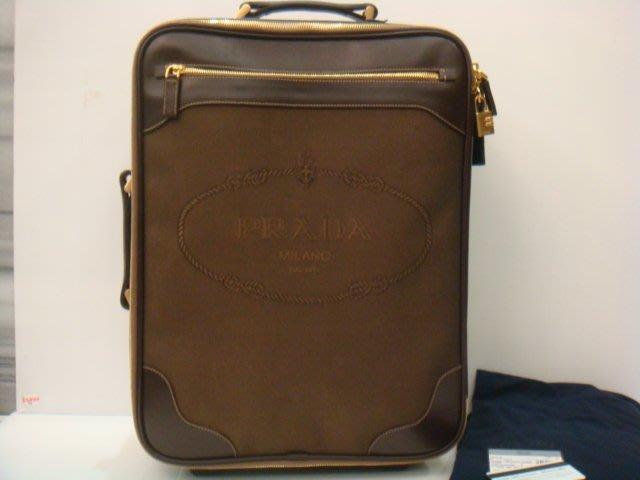【平價名牌誌】二手真品PRADA棕色織布加真皮拉桿 登機箱 行李箱 原價十幾萬