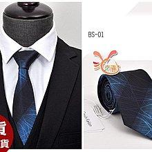 .°。.☆小婷來福*.。°K1321領帶拉鍊領帶8CM寬版領帶領帶,單領帶售價170元