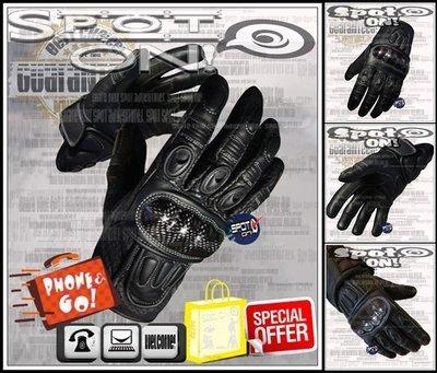 Spot ON - JSG02 真皮 碳纖維 手套*1/3 護挽保護! 酷龍 ZEUS T-MAX 530  巡航 美力