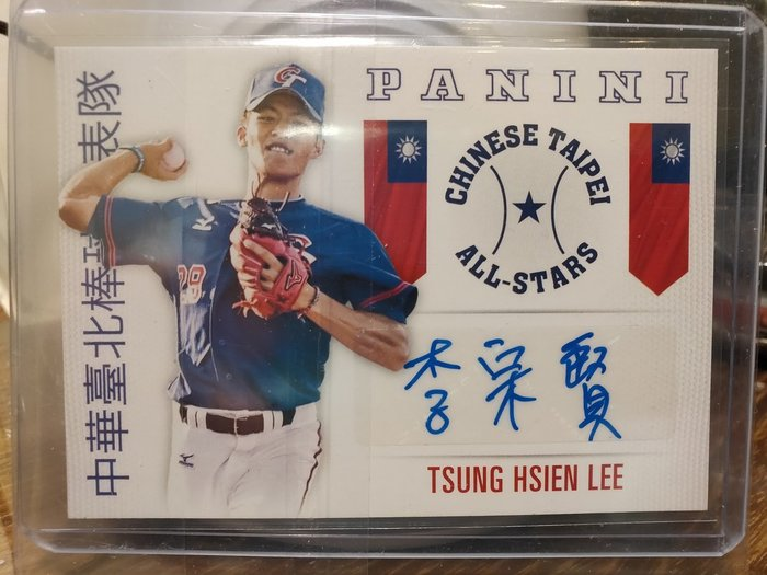 (記得小舖)李宗賢 2015 Panini USA RC 富邦義大中華隊親筆簽名卡限量25張 值得收藏 台灣現貨