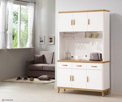 席娜 4尺餐櫃組😊暖暖屋傢俱傢飾😊LT