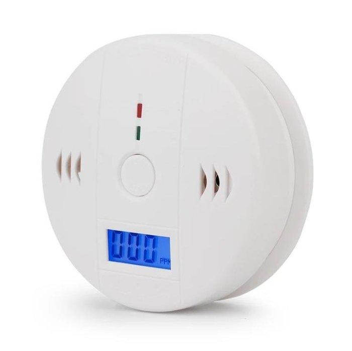 【世明國際】家用一氧化碳警報器 co警報器 煤氣探測器 警報器