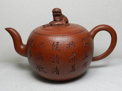 (老王賣壺)~高檔巨大品~早期原礦老朱泥母子情深壺  獅印 約 600cc  1元起標