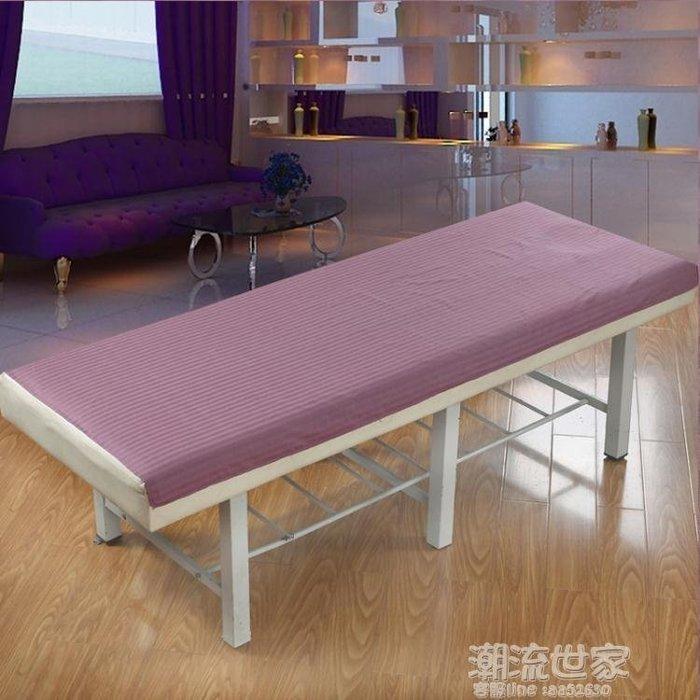 全棉床單美容院專用床單 純棉床單美容床專用 SPA美體按摩