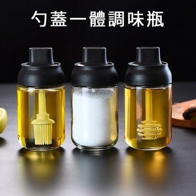 超 促銷 現貨  蜂蜜瓶 勺蓋一體 調味瓶 調味罐 料理油罐 蜂蜜瓶 勺蓋一體調味瓶 調味罐 創意旋轉調味盒  貼心設計