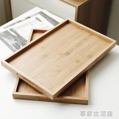 竹木早餐托盤茶盤橡膠木長方形茶托盤水果盤長方形茶水盤餐廳托盤 YTL
