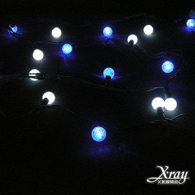 節慶王【X090003】50燈珍珠線燈(藍白)+IC, 聖誕樹/LED燈/聖誕燈/裝飾燈/燈飾/造型燈/聖誕佈置
