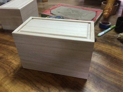 木盒 茶葉盒 高級禮盒 送禮 收藏