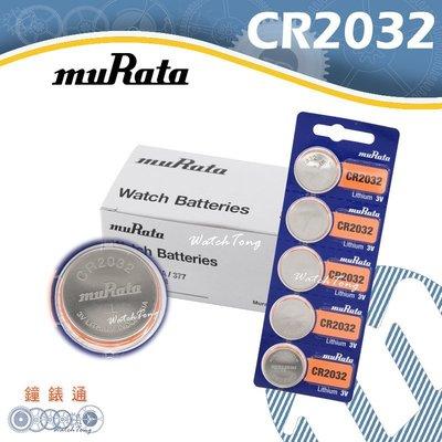 【鐘錶通】muRata(原SONY) CR2032 3V / 單顆售├鈕扣電池/手錶電池/水銀電池/鋰電池┤