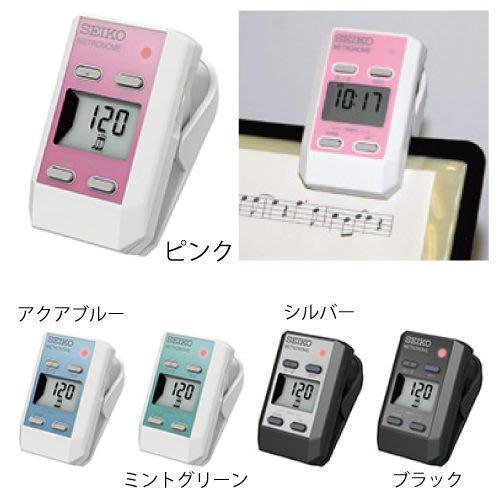 【六絃樂器】全新 Seiko DM51 譜夾型節拍器 五種顏色 / 現貨特價