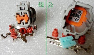 日產 CEFIRO Teana SENTRA180 Sunny X-TRAIL 水箱風扇插頭 含氧感知器插頭 4P