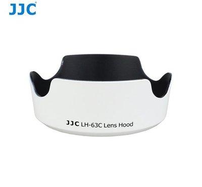 k JJC 佳能遮光罩EW-63C 100D/200D/700D/750D/800D 18-55STM鏡頭蓋58mm
