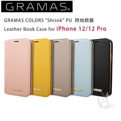 【A Shop傑創】日本 GRAMAS iPhone 12/12 Pro 時尚掀蓋式皮套 Shrink CBCSH系列