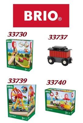 瑞典 BRIO 木製玩具 EXPLORE系列 (2)