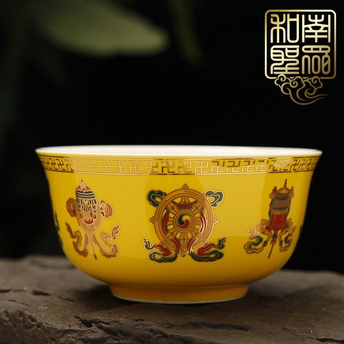 家居佛堂陶瓷供水碗佛字觀音心經八吉祥供碗酥油燈茶碗素食齋碗 法器供品 拜拜用具 佛具擺設