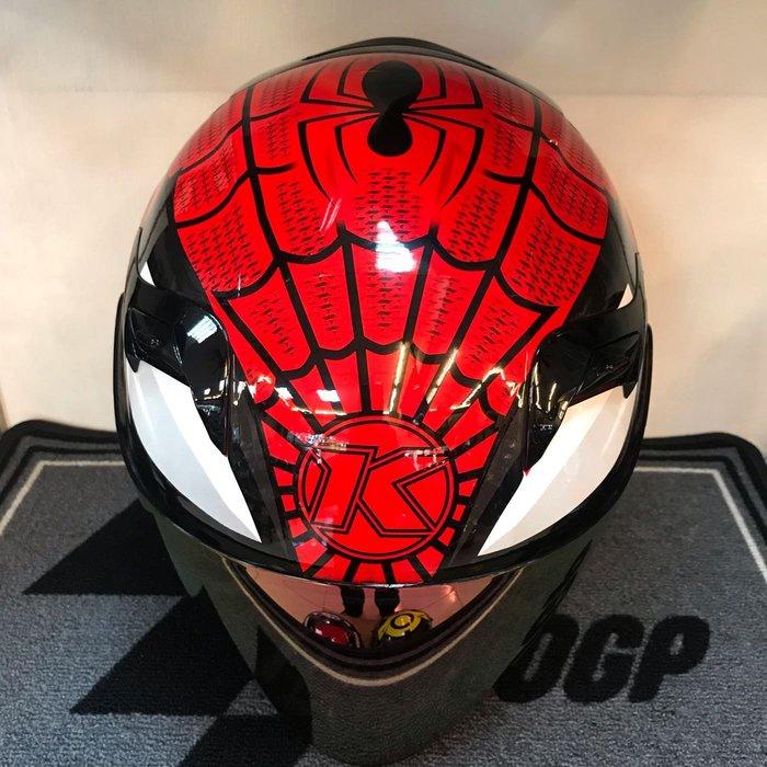 大里Moto2輪館 2020 KYT VO 漫威蜘蛛️人(買帽送電鍍片)特價$3300