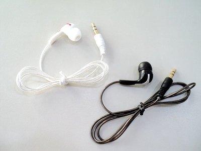 單入耳式耳機 耳塞 (3.5mm)~內耳式/耳道式/APPLE/Samsung 三星/HTC/SONY/Nokia/小米