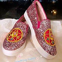 👟💎 美少女戰士crystal懶人鞋👟💎