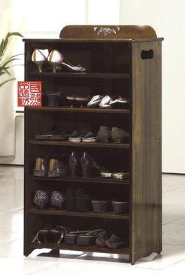 [自然傢俱坊]-松河-傳家寶二尺鞋架/ 收納架,鞋架.書架,雜誌架,置物架,餐廳架,廚房架,AR-8736[自行組立]