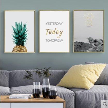 『格倫雅』金色鎏年 北歐裝飾畫客廳掛畫沙發背景墻畫簡約海報壁畫菠蘿ins畫^19743