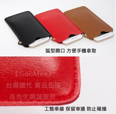 【GooMea】3免運Sony索尼 Xperia L4 6.2吋 抽取式 皮套 手機殼 手拿 頸掛 多色