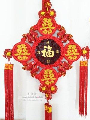 LANTERN 桃木坊中國結特大號掛件 菱形四喜招財進寶福結 家居客廳婚禮飾品