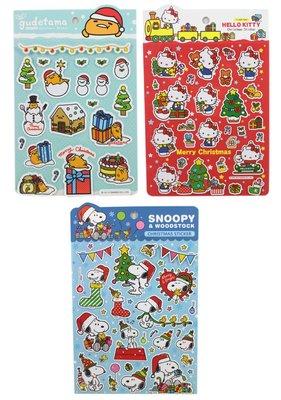 【卡漫迷】 耶誕 雷射 貼紙 任選三張 ㊣版 SNOOPY 史奴比史努比 蛋黃哥 Hello Kitty 聖誕節 造型貼