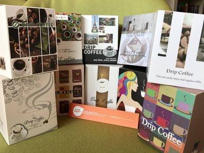 BOUCATI 布卡堤 咖啡豆 手沖咖啡豆 單品咖啡豆 精品咖啡豆 耶加雪菲 雪洌圖 (濾掛10小包/盒)