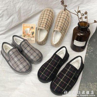 網紅格子加絨韓版冬季學生雪地靴面包鞋棉鞋懶人一腳蹬女棉鞋樂福 科炫數位